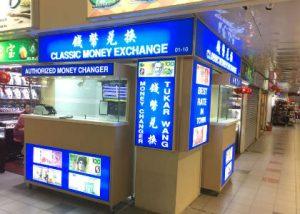 vip money changer